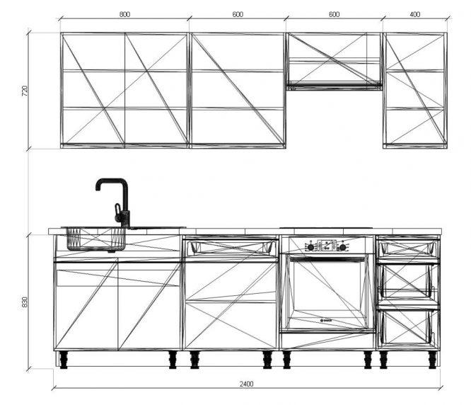 Vella-Elemes-modern-konyhabutor-szett