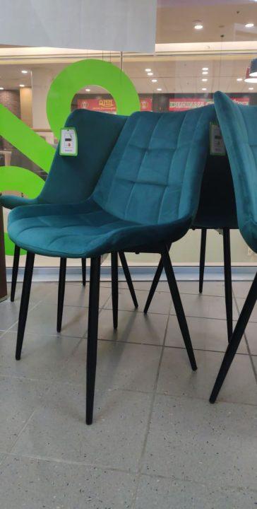 kedvencbutor.hu kék szék 10