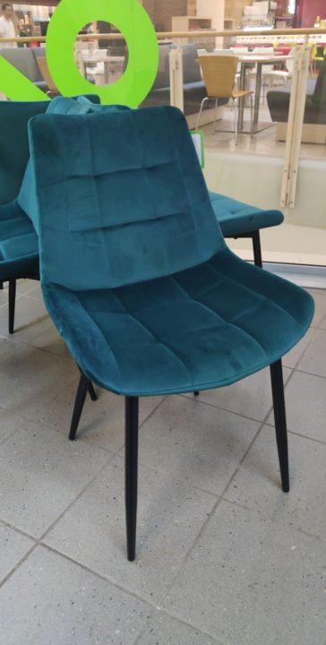 kedvencbutor.hu kék szék 8
